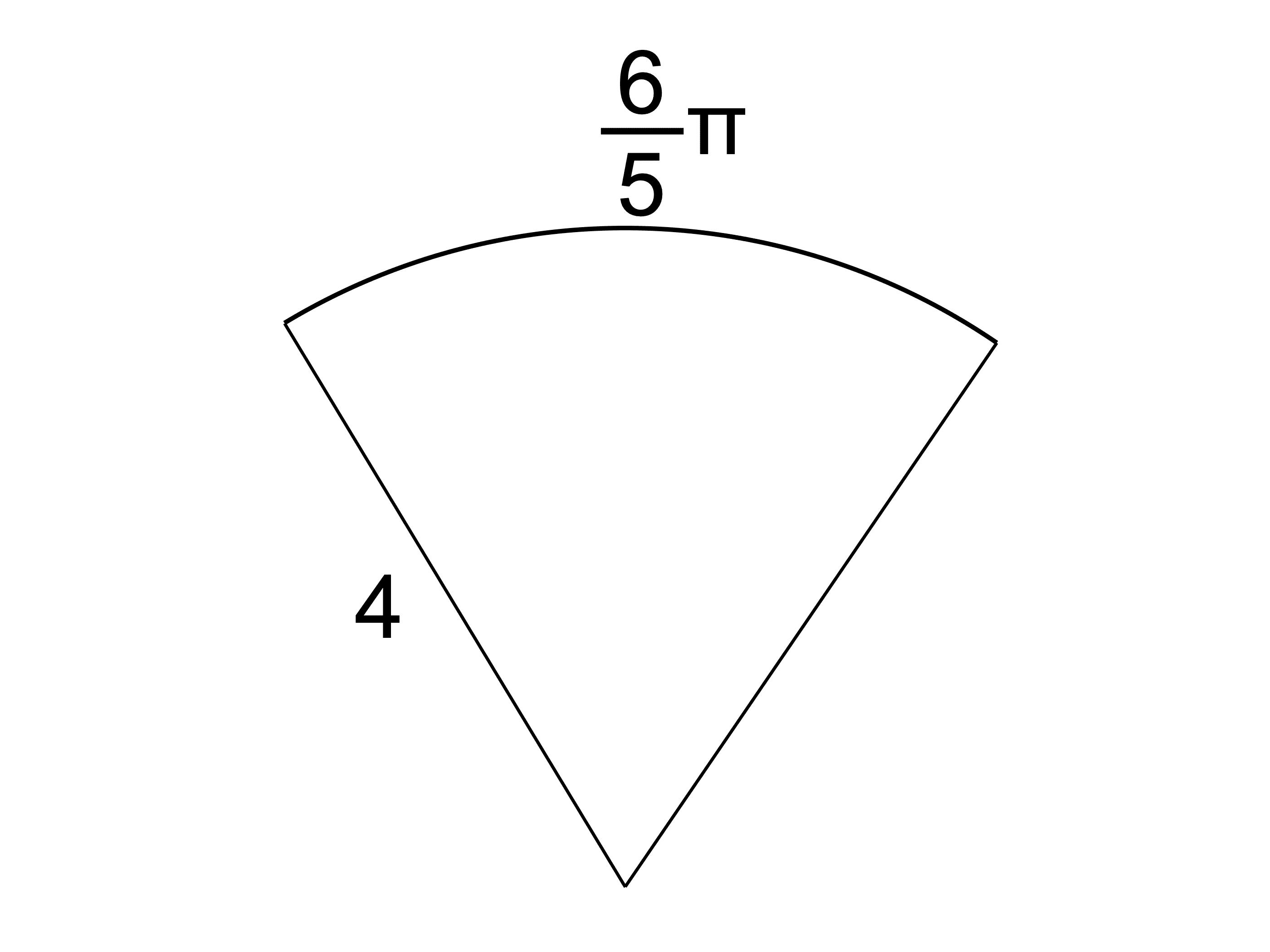 方 扇形 求め 中心 角