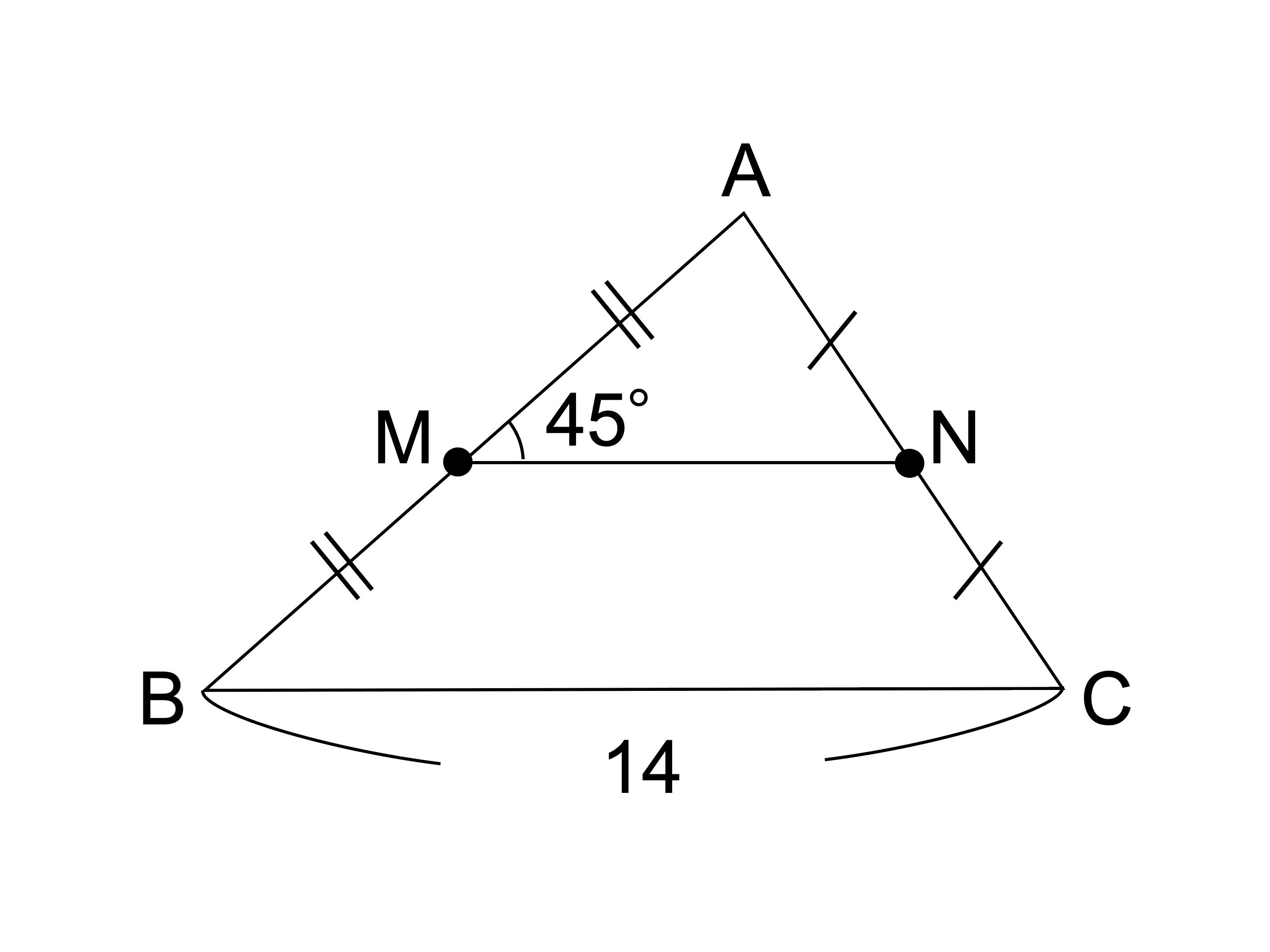 定理 連結 中 点